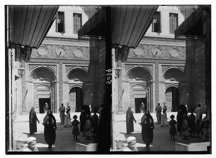 صور القاهرة القديمة، صور الزمن الجميل، المدخل الجنوبي لجامع الأزهر
