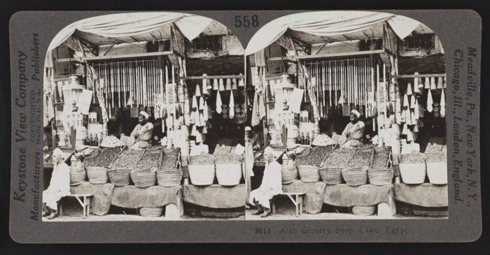 صور القاهرة القديمة، صور الزمن الجميل، تاجر عربي