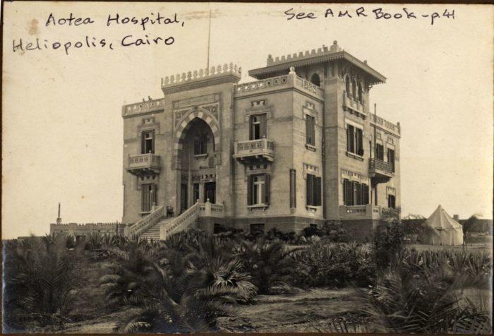 صور القاهرة القديمة، صور الزمن الجميل، مستشفى في هليوبوليس