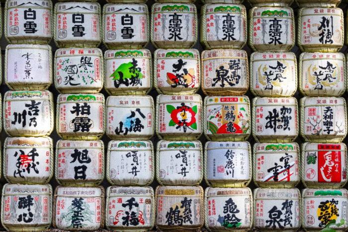 صور طوكيو، صور سفر، أفضل المعالم السياحية في طوكيو، ميجي جينغو