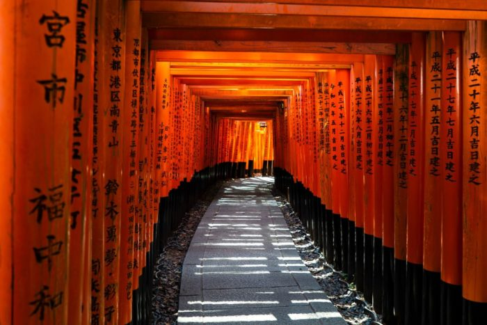 صور كيوتو، صور سفر، أفضل المعالم السياحية في كيوتو، ضريح فوشيما إيناري